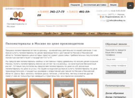 Brusbuy.ru thumbnail