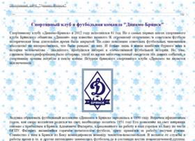 Bryansk-dynamo.ru thumbnail