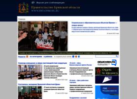 Bryanskobl.ru thumbnail