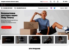 Brykury.com.ua thumbnail