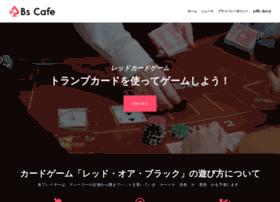 Bs-cafe.jp thumbnail