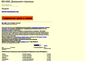 Bs-gss.ru thumbnail