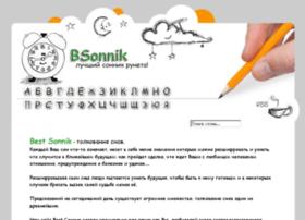 Bsonnik.ru thumbnail