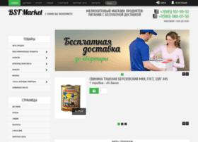 Bstmarket.ru thumbnail