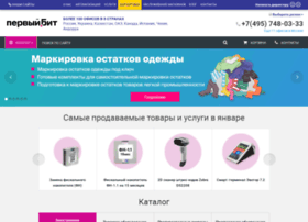 Bt-tsd.ru thumbnail