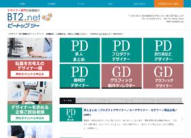 Bt2.net thumbnail
