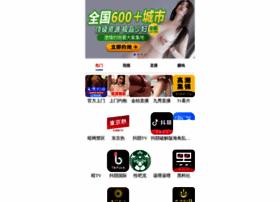 bt531.com at WI. 2016最新AV_高清AV种子_AV天堂