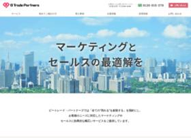 Btdp.co.jp thumbnail
