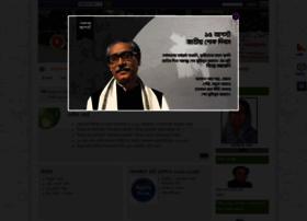 Bteb.gov.bd thumbnail
