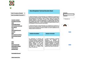 Btebcbt.gov.bd thumbnail