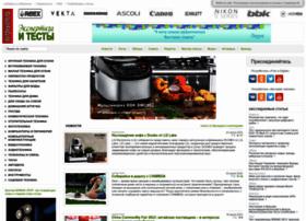 Btest.ru thumbnail