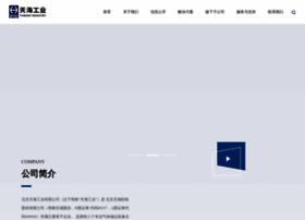 Btic.cn thumbnail