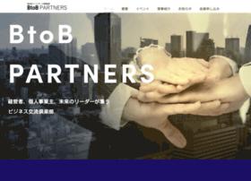 Btob.partners thumbnail