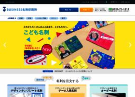 Btool.jp thumbnail