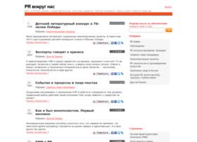 Btpr.ru thumbnail