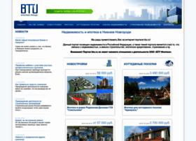 Btu.ru thumbnail
