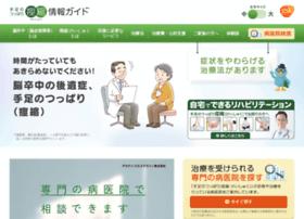 Btx-a.jp thumbnail