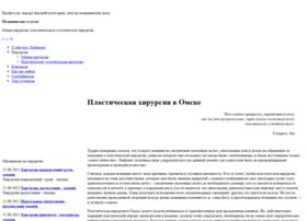 Bubnovsky-itc.ru thumbnail
