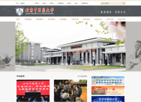 Bucm.edu.cn thumbnail
