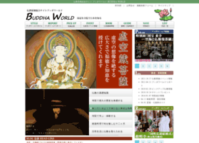 Buddha-world.jp thumbnail