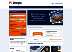 Budget.bg thumbnail