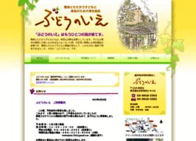 Budounoie.jp thumbnail