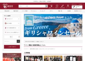Budouya.jp thumbnail