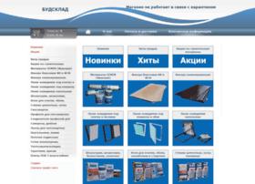 Budsklad.com.ua thumbnail