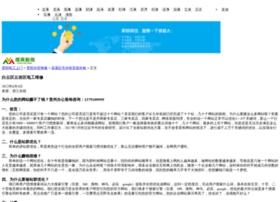 Bue8c0.cn thumbnail