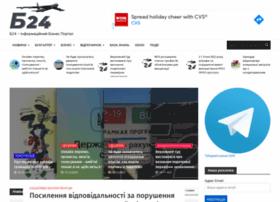 Buh24.com.ua thumbnail