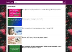 Buh7.ru thumbnail