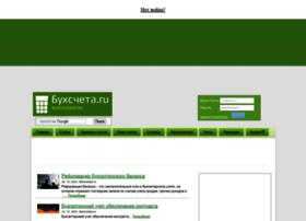 Buhscheta.ru thumbnail