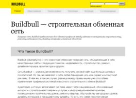 Buildbull.ru thumbnail