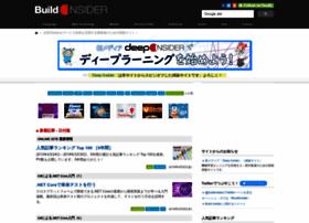 Buildinsider.net thumbnail