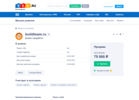 Buildteam.ru thumbnail