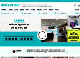 Builtinpro.hk thumbnail
