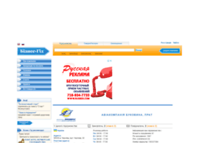 Bukavia.business-guide.com.ua thumbnail