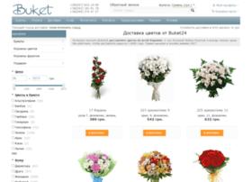Buket24.com.ua thumbnail