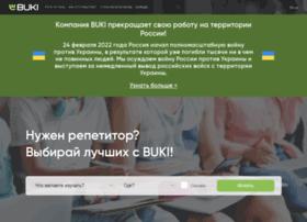 Buki-repetitor.ru thumbnail