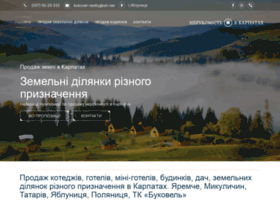 Bukovel-realty.com.ua thumbnail