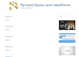 Buksy.ru thumbnail