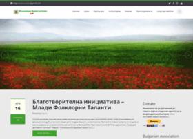 Bulgarianassociation.co.uk thumbnail