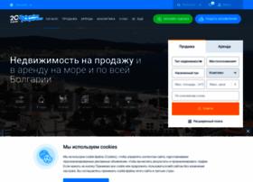 Bulgarianproperties.ru thumbnail