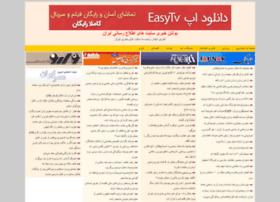 Bultannews.ir thumbnail
