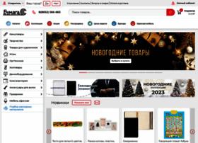 Bumaga-s.ru thumbnail