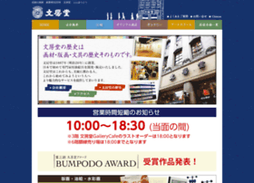 Bumpodo.co.jp thumbnail