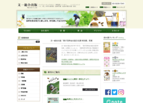 Bun Ichi Co Jp At Website Informer Ɩ�一総合出版 Visit Bun Ichi