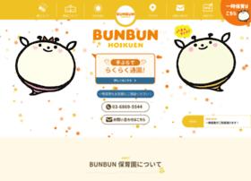 Bunbun-kids.jp thumbnail