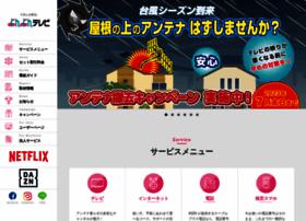 Bunbun.ne.jp thumbnail
