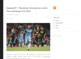 Bundesliga.com.ua thumbnail